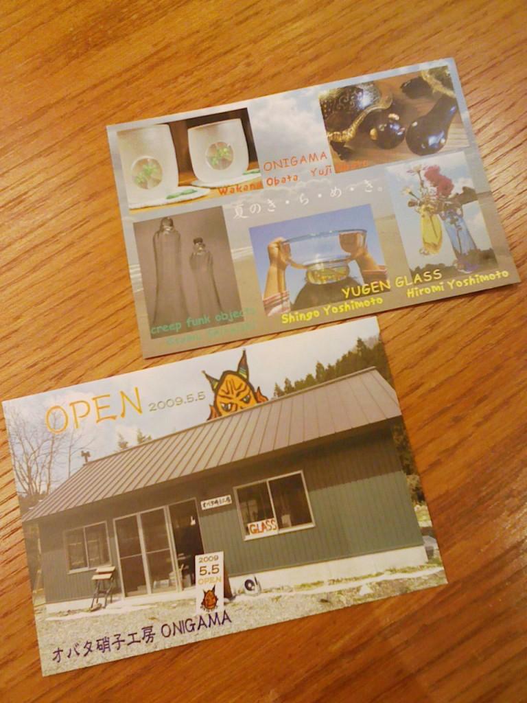 """""""ONIGAWARA""""という名前だけに鬼がお顔を出してるカードです。"""