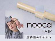 FukumoriManseibashi_nooca_2019_HP