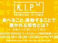 K.I.P_WEB_vol23_F