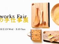 Nworks_190213_Fukumori_HP