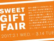 SweetGiftFair_banner_F-190x142