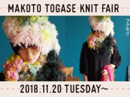 Togase_KnitFair_2018_HP