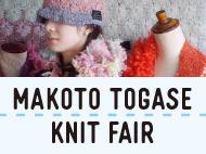 Togase_KnitFair_2019_FukumoriHP