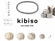 kibiso_insta