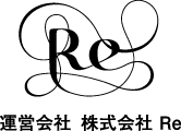 Re ロゴ